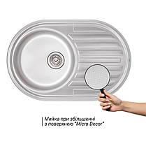 Кухонная мойка Qtap 7750 Micro Decor 0,8 мм (QT7750MICDEC08), фото 3