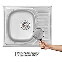 Кухонная мойка Qtap 5848 Satin 0,8 мм (QT5848SAT08), фото 3