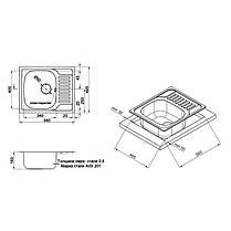 Кухонная мойка Qtap 5848 Micro Decor 0,8 мм (QT5848MICDEC08), фото 2
