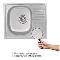 Кухонная мойка Qtap 5848 Micro Decor 0,8 мм (QT5848MICDEC08), фото 3