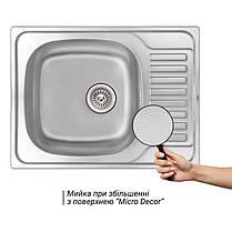 Кухонная мойка Qtap 6550 Micro Decor 0,8 мм (QT6550MICDEC08), фото 3