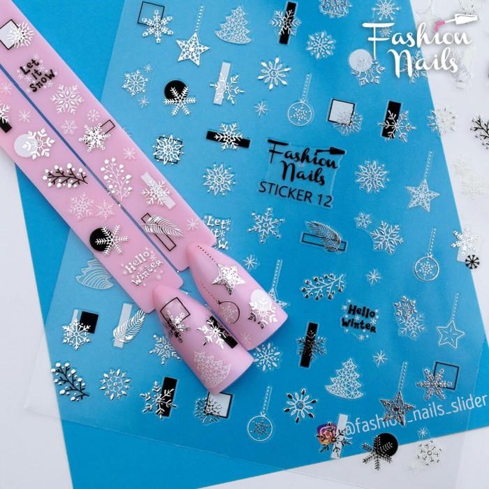 Новогодние Наклейки для ногтей 9*12см - Стикер для ногтей на липкой основе STICKER 12 Fashion Nails