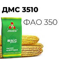 ДМС 3510