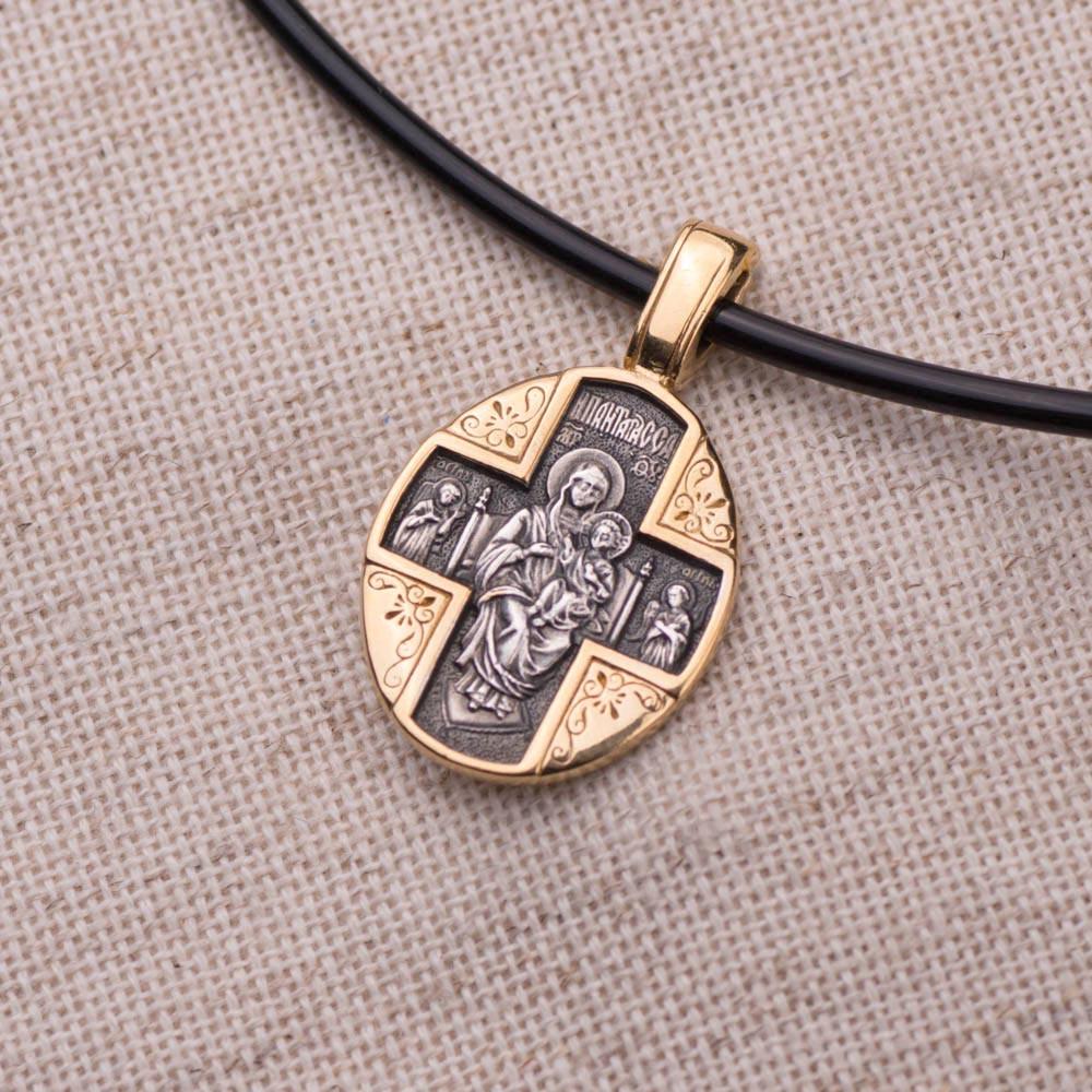 Серебряная религиозная Подвеска GS  (позолота)