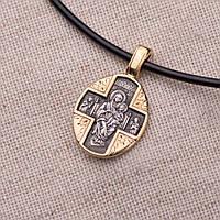 Серебряная религиозная Подвеска GS  (позолота), фото 1