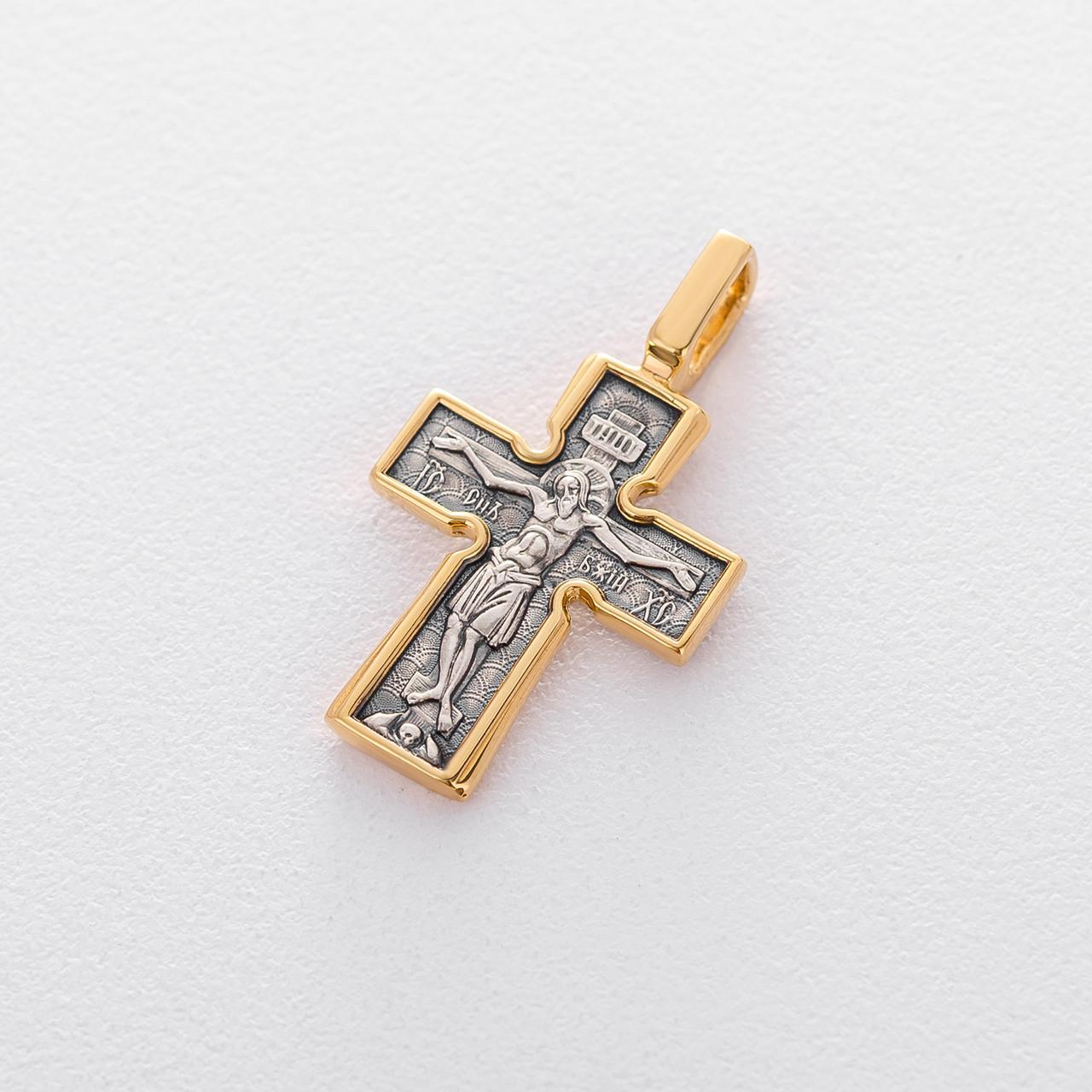 «Распятие GS . Божия Матерь «Воплощение». Пять святителей»