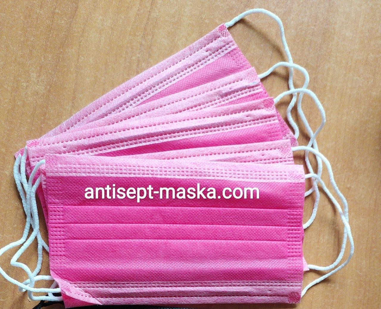 Защитные медицинские маски Розовые Рожеві медичні. Мельтблаун слой. 3 слоя, фиксатор. Коробка 50шт
