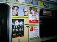 Реклама в метрополитене Харькова