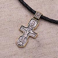 Серебряный крестик GS  с позолотой «Распятие GS . Серафим Саровский», фото 1