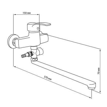 Смеситель для ванны Lidz (CRM)-20 38 005 02, фото 2