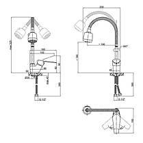 Смеситель для кухни с рефлекторным изливом Lidz (CRM)-20 38 007 04, фото 2