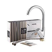 Смеситель для кухни Lidz (CRM)-20 38 012 08, фото 3