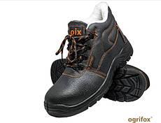 Безопасная утепленная обувь OX-OIX-TO-SB