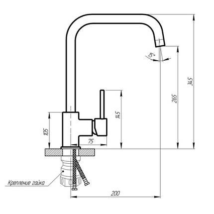 Смеситель для кухни Lidz 207-1, фото 2