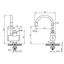 Кран для кухни проточный Lidz (WCR)-0058, фото 2