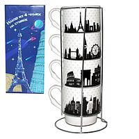 """Чашки на стійці """"Нічне місто"""" набір 4 шт. (320 мл.), фото 1"""