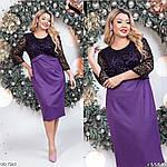Платье женское (Батал), фото 8