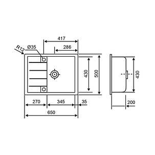 Кухонная мойка Lidz 650x500/200 STO-10 (LIDZSTO10650500200), фото 2