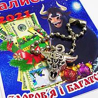"""Талисман бык """"здоров'я і багатства"""" символ 2021 года., фото 1"""