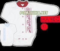 Детский боди на кнопках с украинским орнаментом (принт), начес (футер), ТМ Алекс, р. 56, Украина