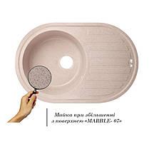 Кухонная мойка Lidz 780x500/200 MAR-07 (LIDZMAR07780500200), фото 2
