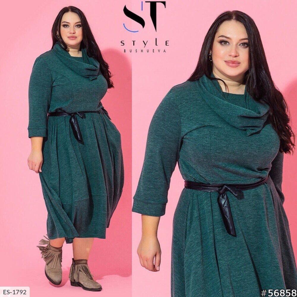 Платье женское (Батал)