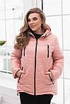 Куртка женская (Батал), фото 6