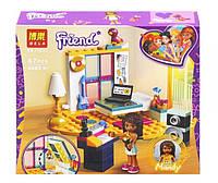 """Конструктор BELA """"Friend: комната Мэнди"""" кровать - трансформер фигурки аксессуары 87 деталей (Т547)"""