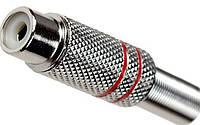 Гнездо RCA (тюльпан) металлическое на кабель