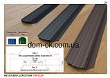 Штакет металевий напівкруглий і трапецевідний RAL 9005(чорний) матовий 1-але сторонній Європа 0,45 мм, фото 4