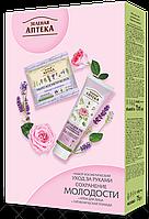 Набор для ухода за руками Зеленая аптека Сохранение молодости (мыло + крем)
