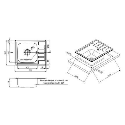 Кухонная мойка Lidz 6350 Micro Decor 0,8 мм (LIDZ6350MDEC), фото 2