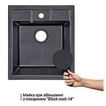 Кухонная мойка Lidz 460х515/200 BLM-14 (LIDZBLM14460515200), фото 3