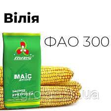 Вілія ФАО 300