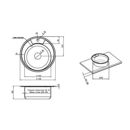 Кухонная мойка Lidz 490-A Decor 0,6 мм (LIDZ490А06DEC), фото 2