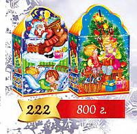 Коробка новогодняя для конфет и подарков на 800 г