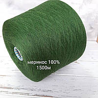 Пряжа Меринос 100%, Tollegno Harmony Зеленый меланж, фото 1