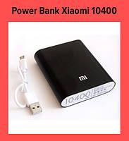 Power Bank Xlaomi Повер Банк 10400! Лучший подарок