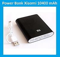 Power Bank Xlaomi Повер Банк 10400 mAh! Лучший подарок