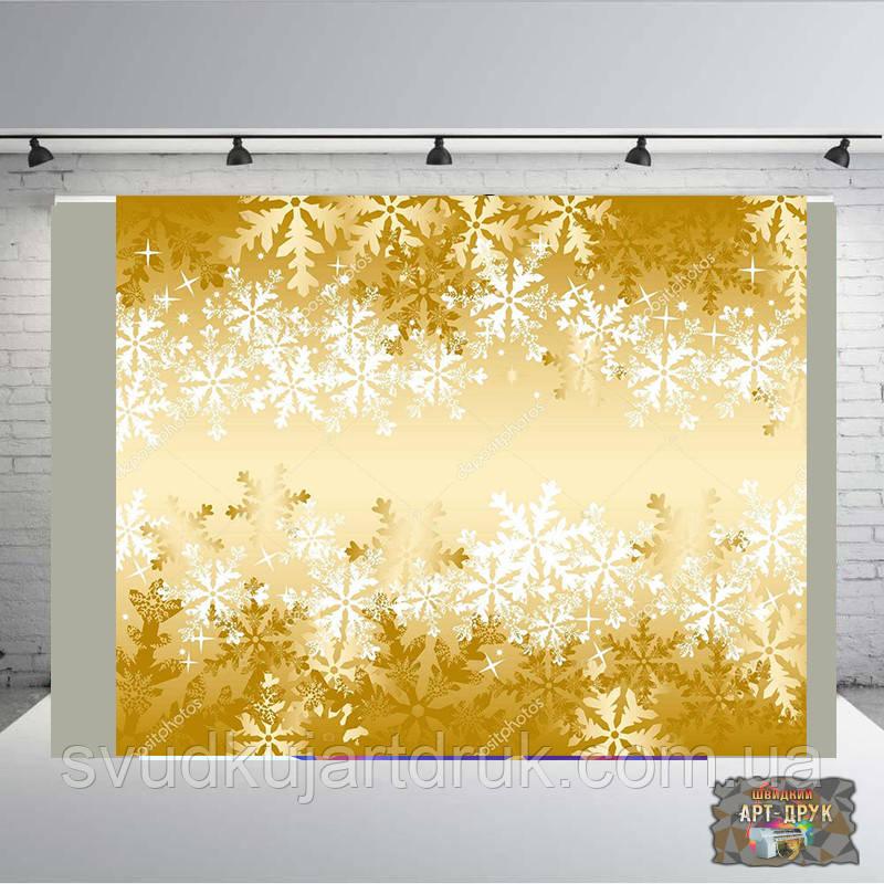 Банер 2х2, новорічний. Друк банера  Фотозона Замовити банер З Днем народже