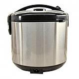 Мультиварка Кухонная Blumberg Bl-525 5Л, 46 Программ, фото 3