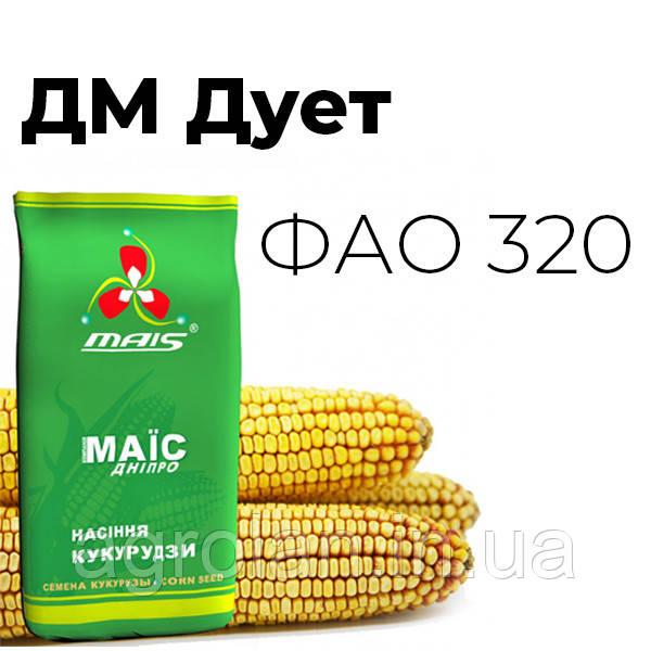ДМ Дует ФАО 320