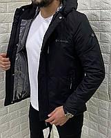 Мужская зимняя куртка Columbia черная / Куртка зимняя Колумбия мужская черная