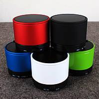 Портативная Bluetooth колонка S10, музыкальная блютус колонка! Лучший подарок