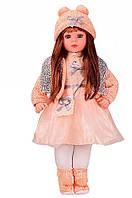 Кукла «Найкраща Подружка», мягконабивная, 52 см