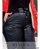 Зимовий костюм жіночий Куртка і штани Плащівка на синтепоні та підклад з овчини Розмір 50 52 54 56 58 60, фото 5