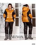 Зимовий костюм жіночий Куртка і штани Плащівка на синтепоні та підклад з овчини Розмір 50 52 54 56 58 60, фото 6