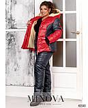Зимовий костюм жіночий Куртка і штани Плащівка на синтепоні та підклад з овчини Розмір 50 52 54 56 58 60, фото 4