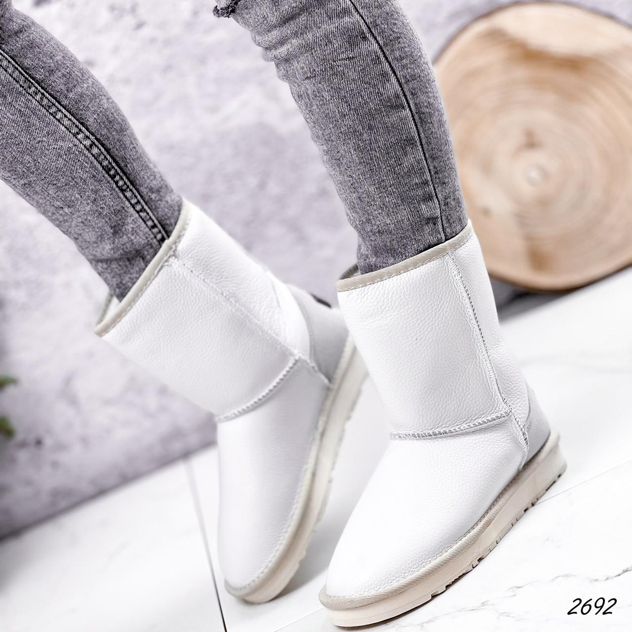 Угги женские белые кожаные ЗИМА