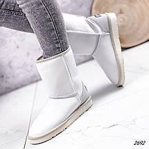 Угги женские белые кожаные ЗИМА, фото 2